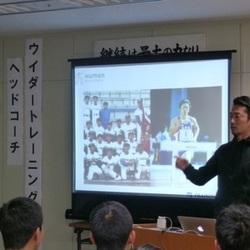 森永製菓株式会社ウイダートレーニングラボ ヘッドパフォーマンススペシャリスト 牧野講平トレーナーのセミナー実施