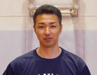 新しいコーチは元日本代表