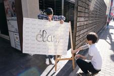 学生がリアルショップをオープン!【SHOP名:elan】1日目が無事終了☆