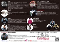 <CONNECT>HUMANファッションショー開催!
