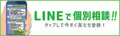 linebanner2.pngのサムネイル画像