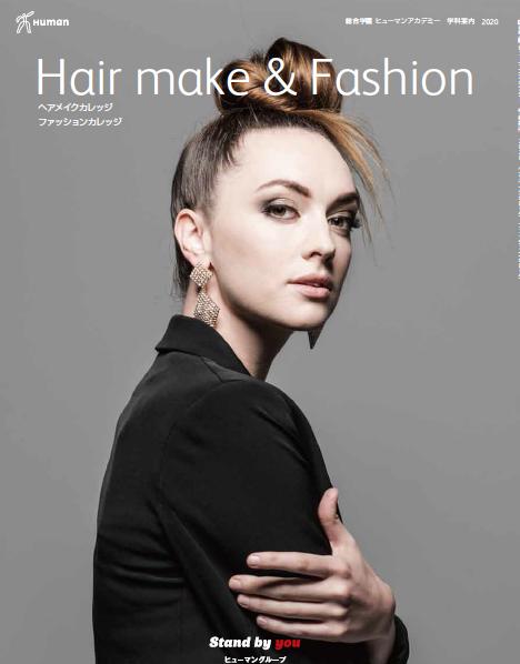 https://ha.athuman.com/beauty/fashion/images/%E3%81%8B%E3%81%91%E3%82%8B%EF%BC%94.png