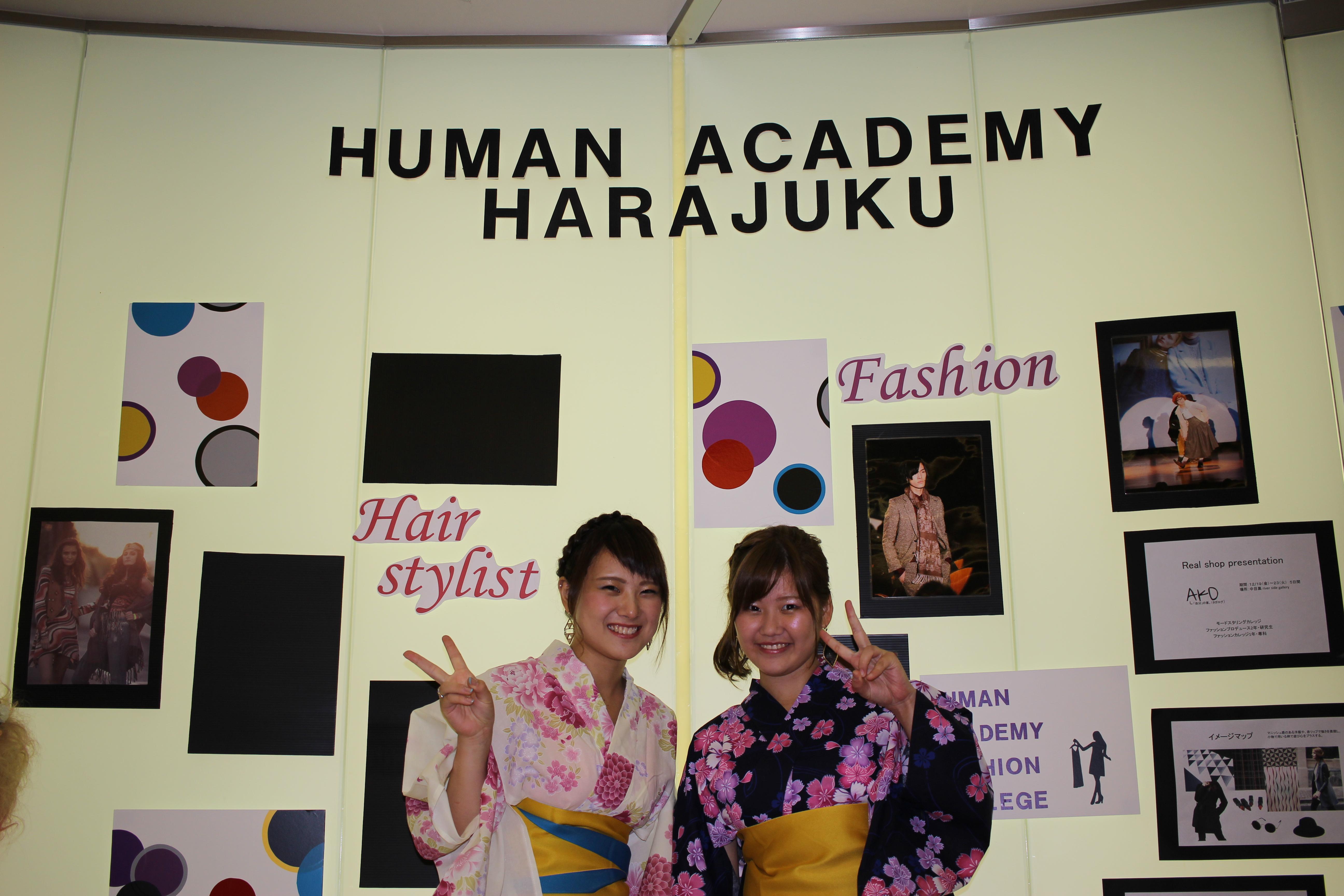 http://ha.athuman.com/beauty/fashion/images/IMG_2274.JPG