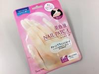 爪の美容液・ネイルパッチが有能な件