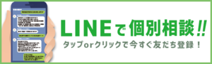 linebanner.png