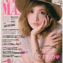 「NAIL MAX」12月号に学生作品が掲載されました!!