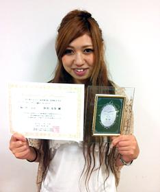 全日本ネイリスト選手権2012九州大会で2位入賞! / 阿部友佳さん
