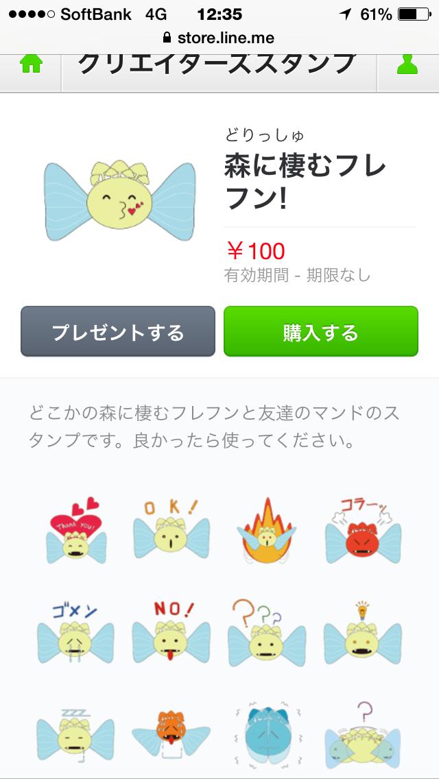 宮崎IMG_7066.PNG