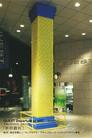 東京校デザインカレッジ学生作品が原宿、表参道通り沿いに出現!