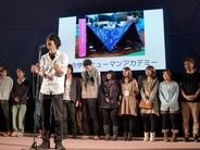 東京デザイナーズウィーク2011「学生展プラス」において