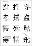 日本タイポグラフィ年鑑2014に入選!掲載決定