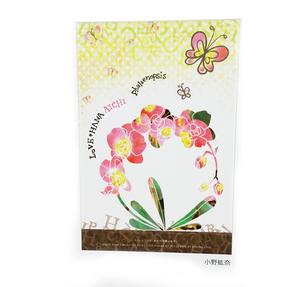 D小野ポストカード.jpgのサムネイル画像
