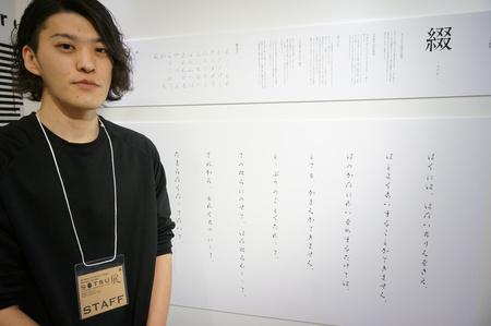 20160218.2.JPG