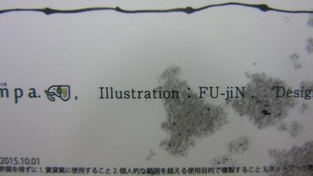 IMG_3530.JPG