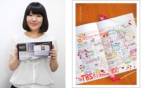 tokyo_yomiuri01.jpg