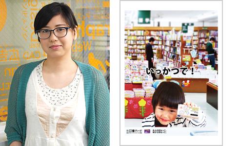 tokyo_yomiuri02.jpg