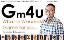 業界TOPの著名人があなたの街に<Gm4U>