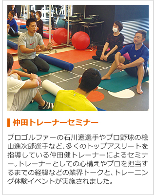trainingseminar02_2.jpg