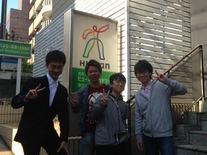 五十嵐将実プロによる入学ガイダンスを実施しました!