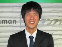 株式会社サンライン内定!!