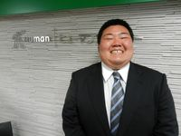 【福岡校】株式会社タックルベリー下関店内定!