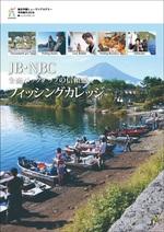 pannfu-f2.jpg