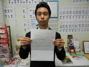 奥森くん.JPG