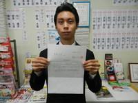 株式会社パンの白石内定!!