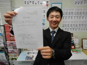 森田くん.JPG