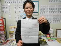 株式会社山鹿釣具内定!!(フィッシングトーナメントプロ専攻 諸岡 賢仁くん)