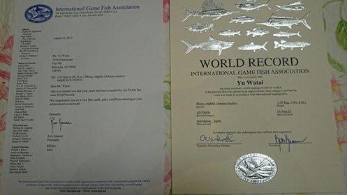 ≪世界記録認定!!≫ 卒業生の釣ったウツボが世界記録認定!!