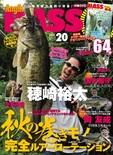 「Angling BASS」にて中国研修の記事が掲載されました。