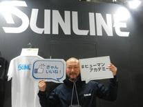 『西日本釣り博2018』に参加!