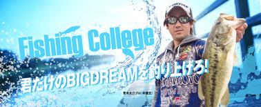 ★12/17(月)21時放送!!★  釣りビジョン「進め! 日本バスクラブ」に出演します!!