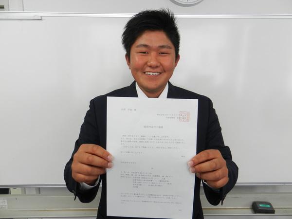 杉原千紘SLP.JPG