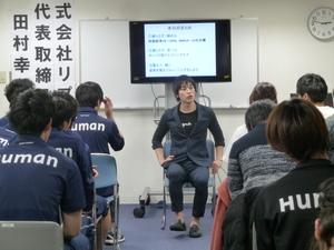 田村トレーナー1.jpg