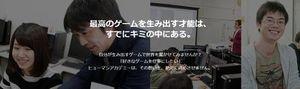 ge-mukarejji.jpgのサムネイル画像のサムネイル画像