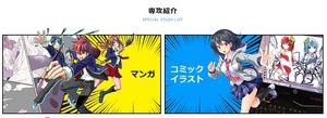 manga-thumb-300xauto-109705.jpg