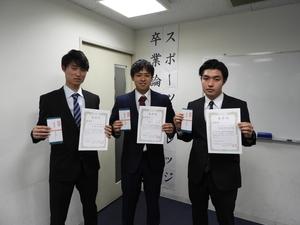 卒論発表会1.JPGのサムネイル画像のサムネイル画像