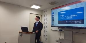 卒論発表会4.JPG