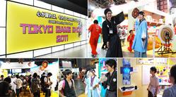 東京ゲームショウ2011 (9/15・16:ビジネスデイ、9/17・18:一般公開)