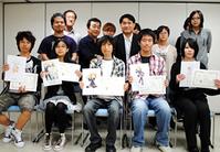 水俣市マスコットキャラクター「ミナちゃん」のキャラクターデザインのコンテストを実施
