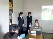 横浜市からの依頼で、ゲームカレッジ横浜校の学生が映像制作を行いました。