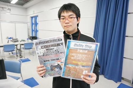 戦艦やミリタリーが大好き!プログラマーの就職もバッチリ決めている亀田くん!