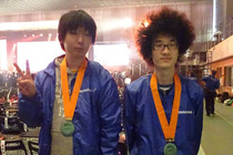 第54回技能五輪全国大会(ウェブデザイン職種)にて敢闘賞を受賞しました!