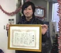 ラジオドラマ大賞にて「コミュニティFM賞」を受賞!