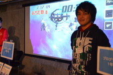 ゲーム作品発表会