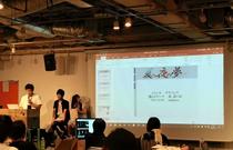 ノべじゃむ2017-ノベル・アドベンチャーゲーム制作大会- 第三位入賞!!