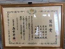 沖縄デジタル映像祭2017作品制作スタート