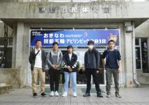 【快挙!】「第56回技能五輪全国大会」横浜校の学生が金賞、銀賞、敢闘賞を受賞!